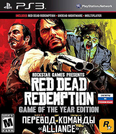 Red Dead Redemption - Game of the Year Edition (2011) [PS3] [EUR] 3.66 [Cobra ODE / E3 ODE PRO ISO] [Repack / 1.01] [Ru / En]