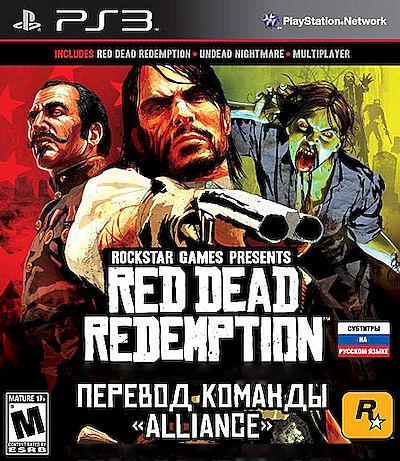 Red Dead Redemption (2011) [PS3] [EUR] 3.30 [Cobra ODE / E3 ODE PRO ISO] [Repack / 1.08 / DLC] [Ru / En]
