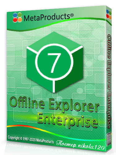 MetaProducts Offline Explorer Enterprise 7.8.4653 RePack (& Portable) by TryRooM [2020,Multi/Ru]