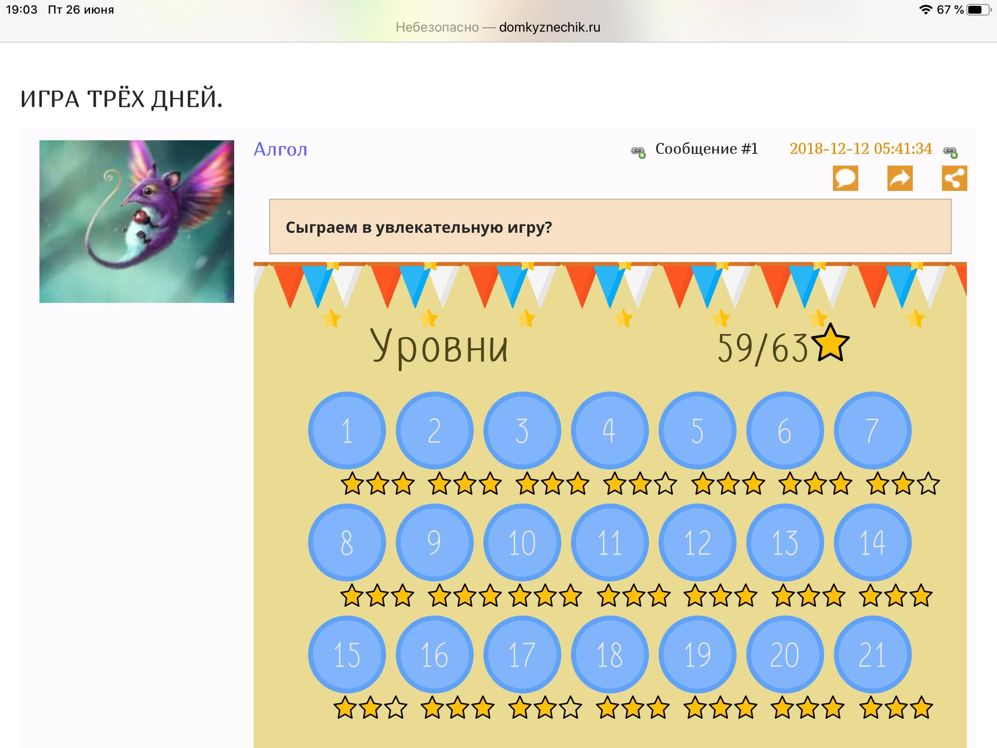 https://i5.imageban.ru/out/2020/06/26/0a007e30fe40493aeb75c2fe1c368543.png