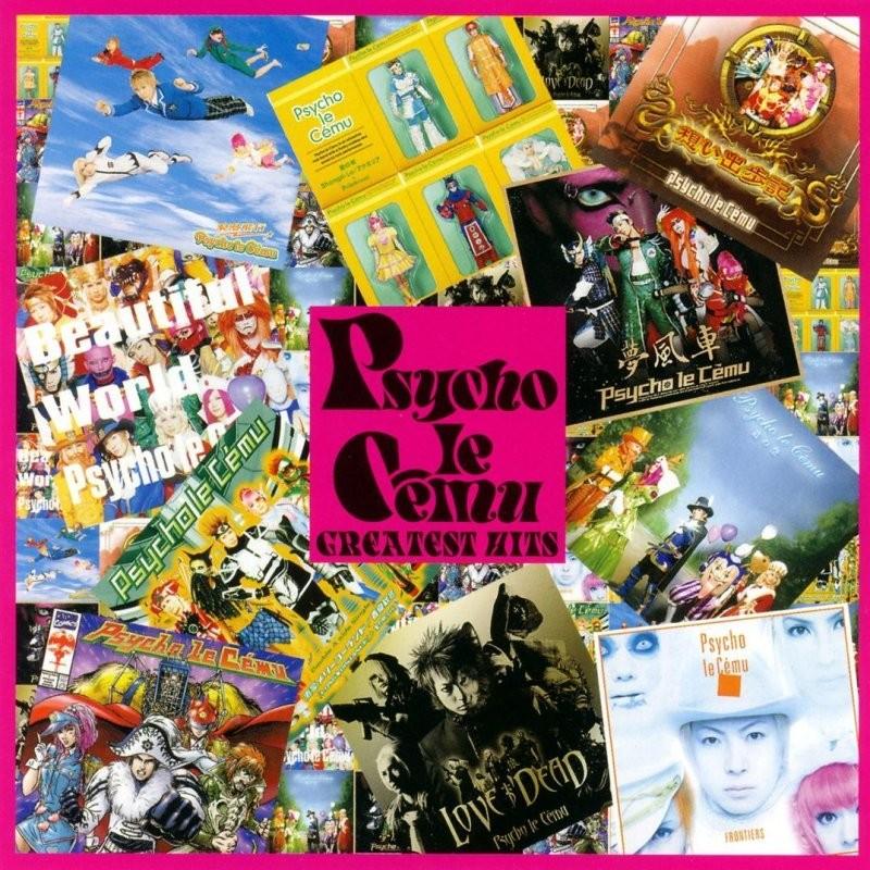 20200630.0143.13 Psycho le Cemu - Greatest Hits (DVD) cover.jpg