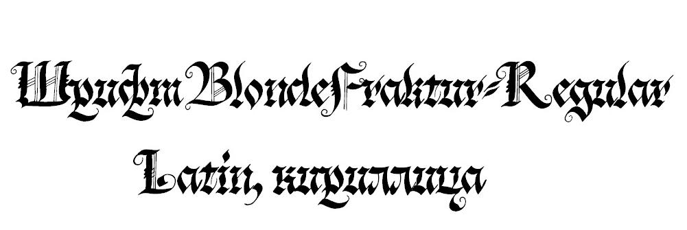 Шрифт Blonde Fraktur