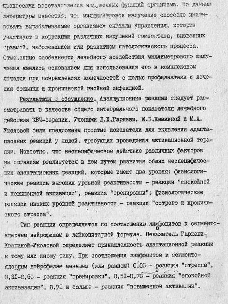 https://i5.imageban.ru/out/2020/07/05/74b43f0843a945eebf5b3d181b963215.jpg