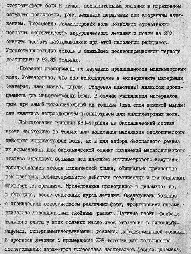 https://i5.imageban.ru/out/2020/07/05/e33eea5f5d98fb47525cdb7ddc1125d5.jpg