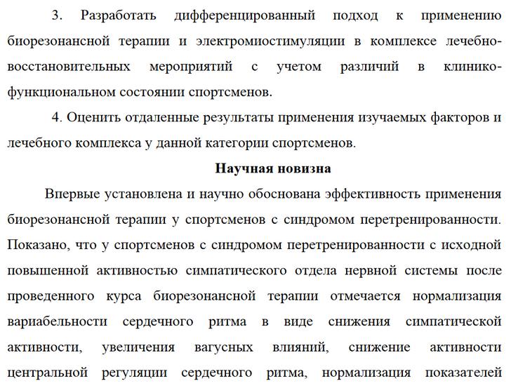 https://i5.imageban.ru/out/2020/07/12/ddb2f48bed829ee5ef8eb2600fccc452.png