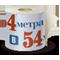 https://i5.imageban.ru/out/2020/07/17/fa684a903148a9d349480aed9aed0f47.png