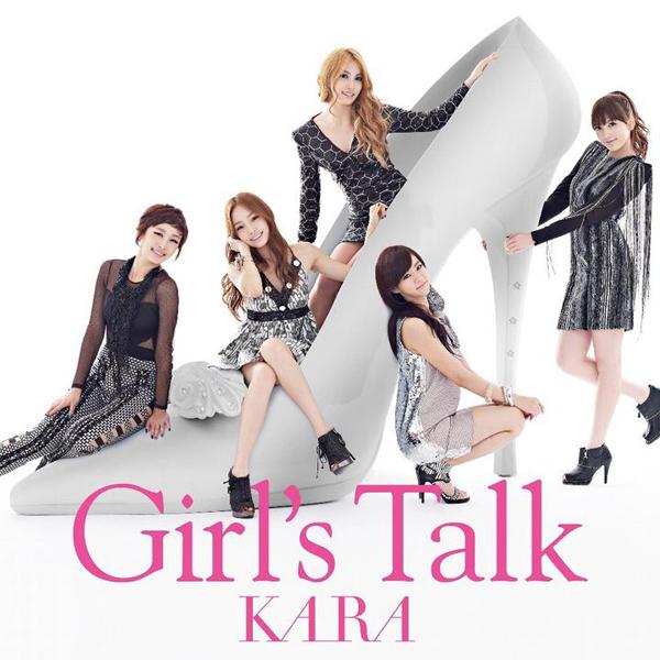 20200804.0040.03 Kara - Girl's Talk (DVD) (JPOP.ru) cover.jpg