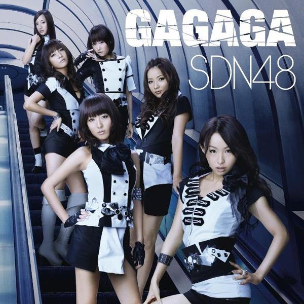 20200804.0040.07 SDN48 - GAGAGA (Type B) (DVD) (JPOP.ru) cover.jpg