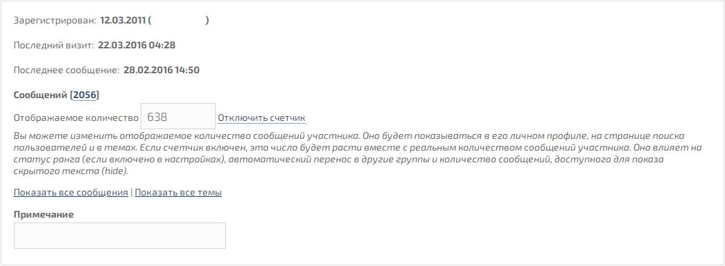 https://i5.imageban.ru/out/2020/08/05/3898203b66593623b99fb099fd5a35f0.png