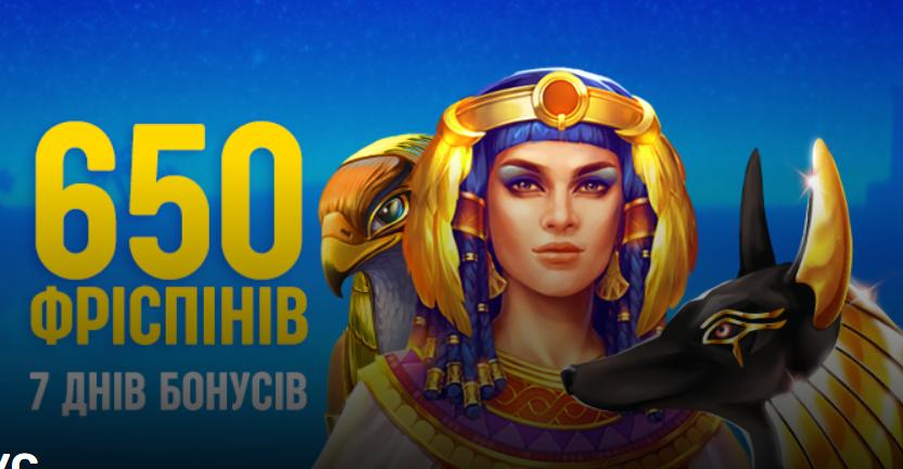 Играть в лучшем казино Украины - Джокер ВИН