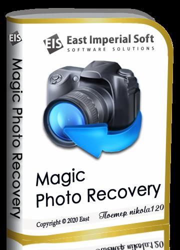Magic Photo Recovery 4.9 RePack (& Portable) by ZVSRus [2020, Ru / En]