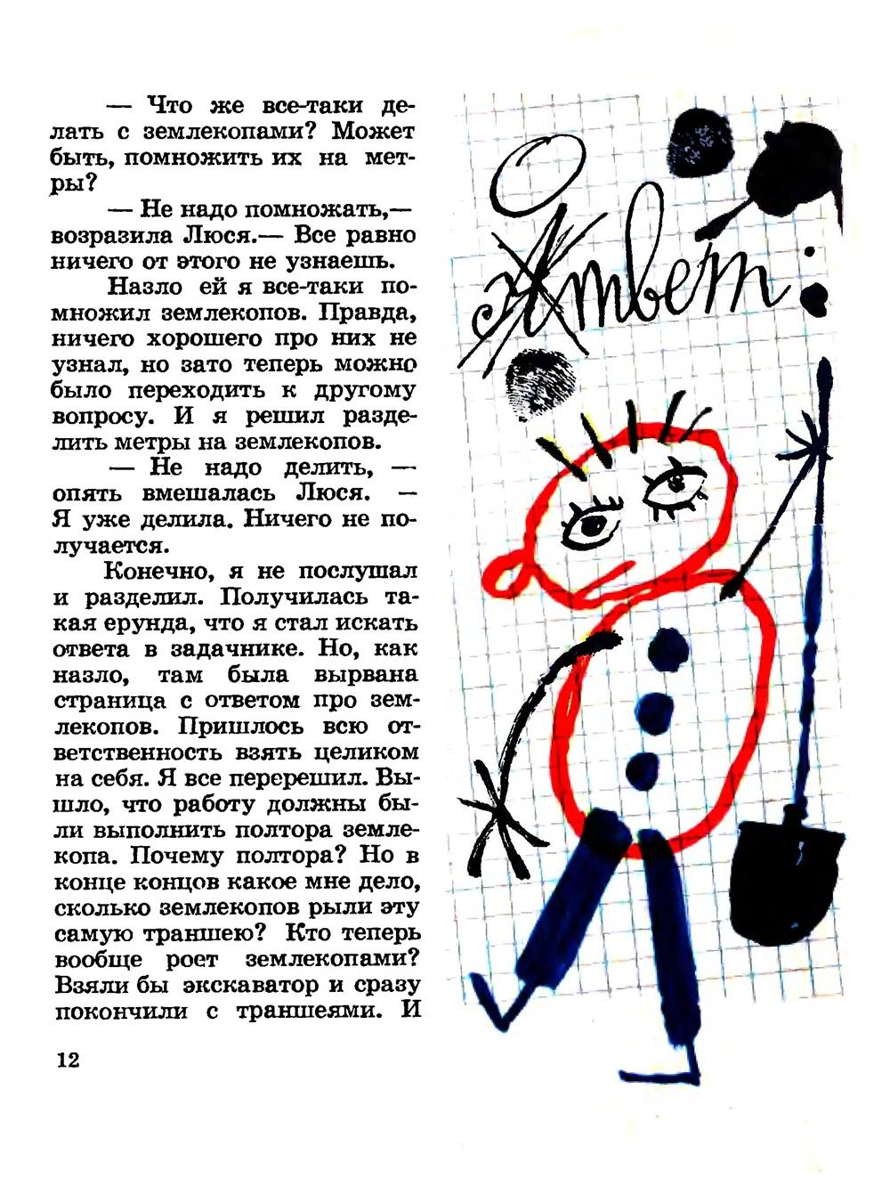 https://i5.imageban.ru/out/2020/08/28/ca84fdbcc9f6e9d661375b5be94d27d6.jpg