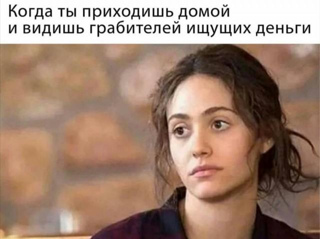 https://i5.imageban.ru/out/2020/09/01/97a25eb3fe6123a44b04449d17ec7ef9.jpg