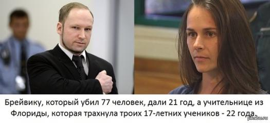 https://i5.imageban.ru/out/2020/09/01/bbdc9178ba9e0cf172457640b6bf7925.jpg