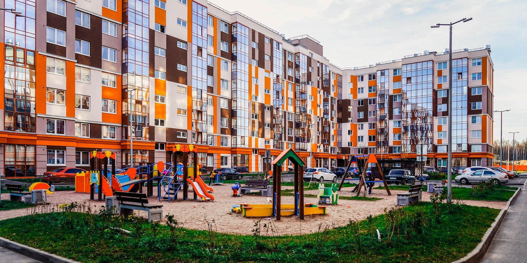 купить квартиру онлайн