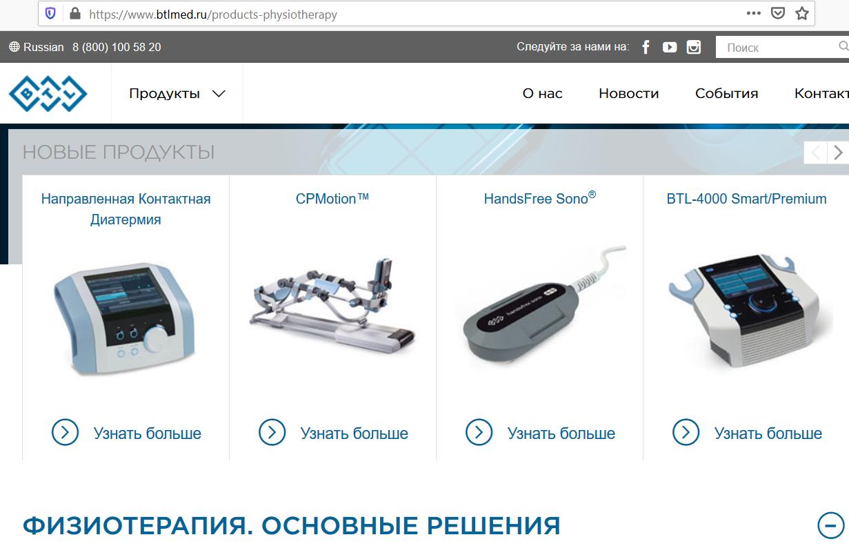 https://i5.imageban.ru/out/2020/09/19/e4117f822bd58f812292c9df85105bff.png
