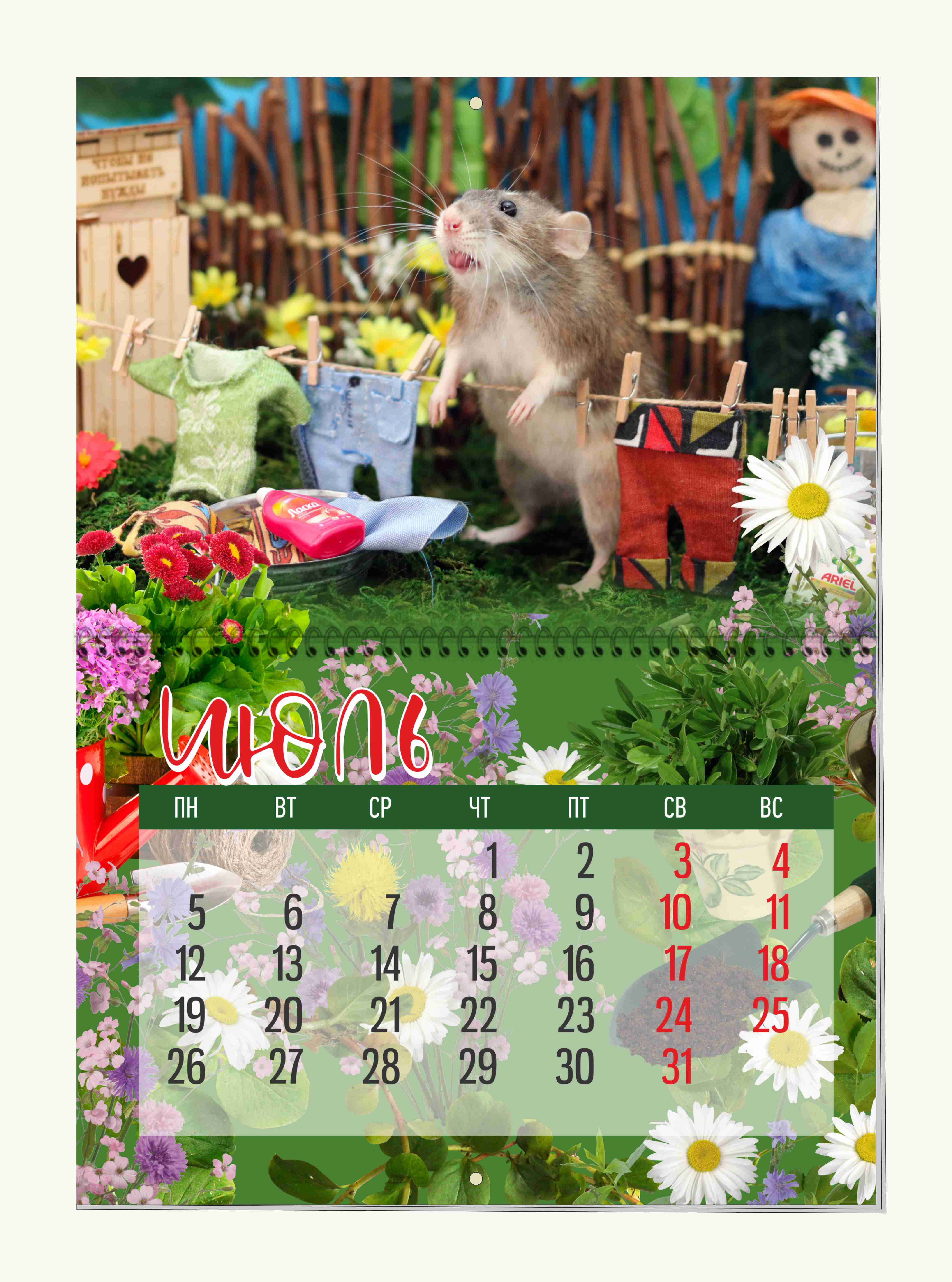 kalendar2021_primer2.jpg