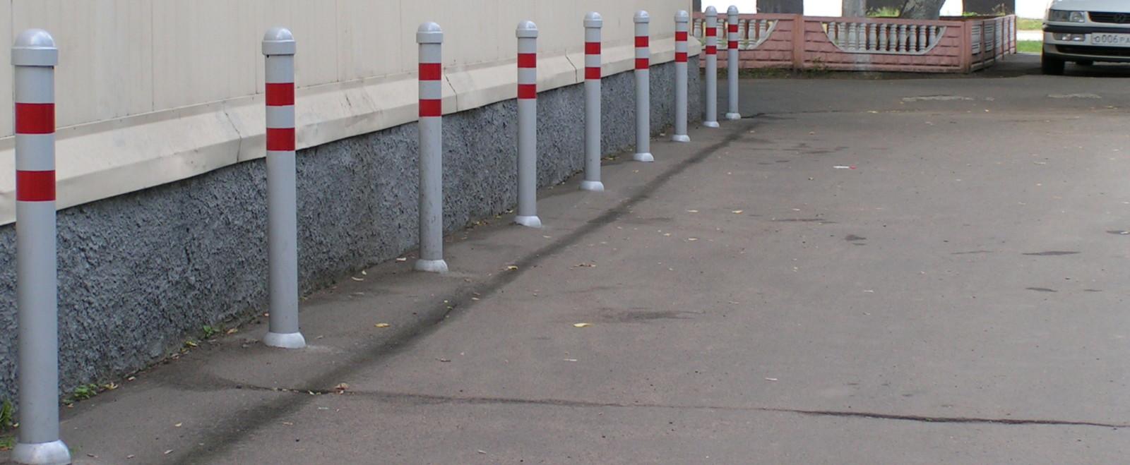 Ограничительные столбики для парковки
