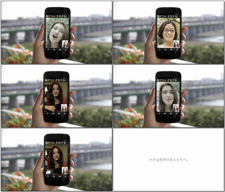 (PLS)_#google_#galaxy_#nexus_#mobile_phones_(CM)_(JPOP.ru).ts.jpg