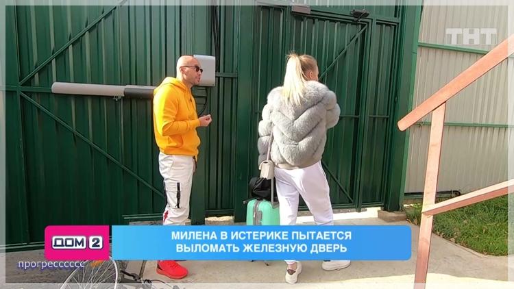 https://i5.imageban.ru/out/2020/10/18/71cb872c0839d6bc00d69efa146e4d7d.jpg