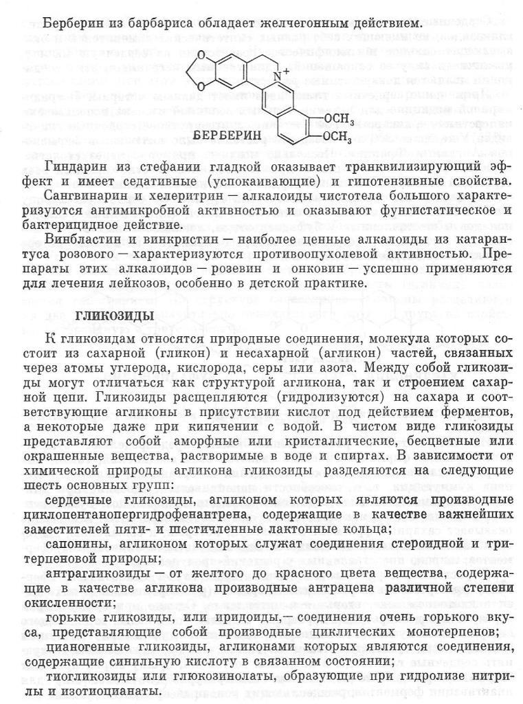 https://i5.imageban.ru/out/2020/10/23/393d946d915f9c252b208099cd980d39.jpg