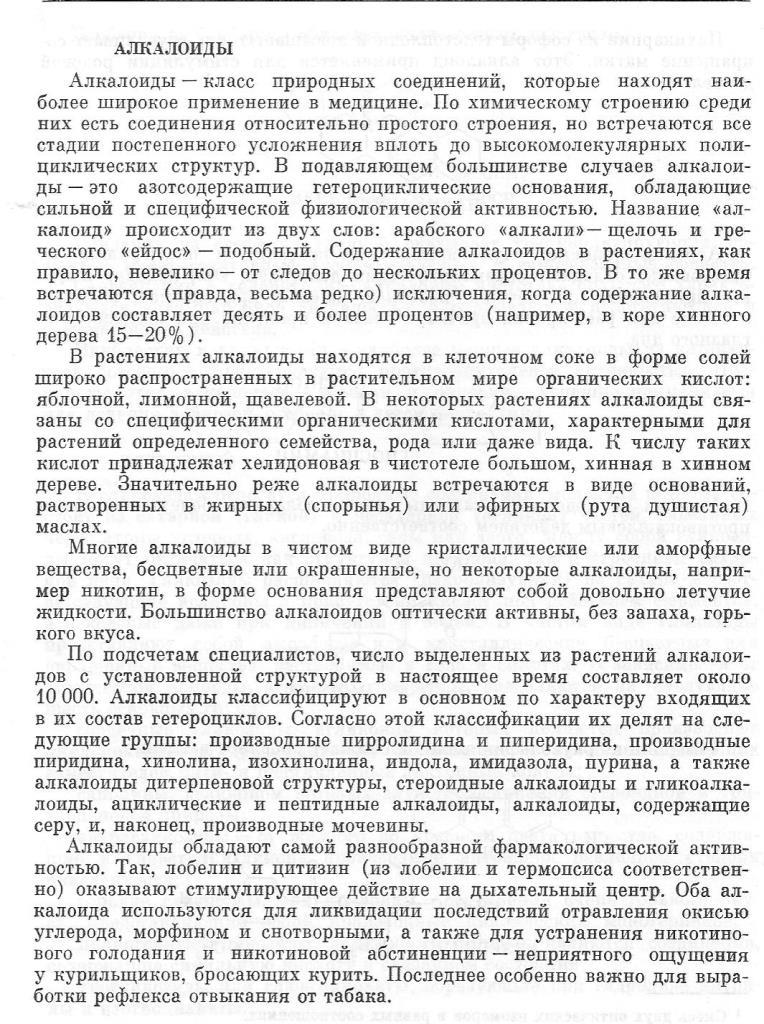 https://i5.imageban.ru/out/2020/10/23/62896e90d4dbcefb3d12c8d6d0370f4f.jpg