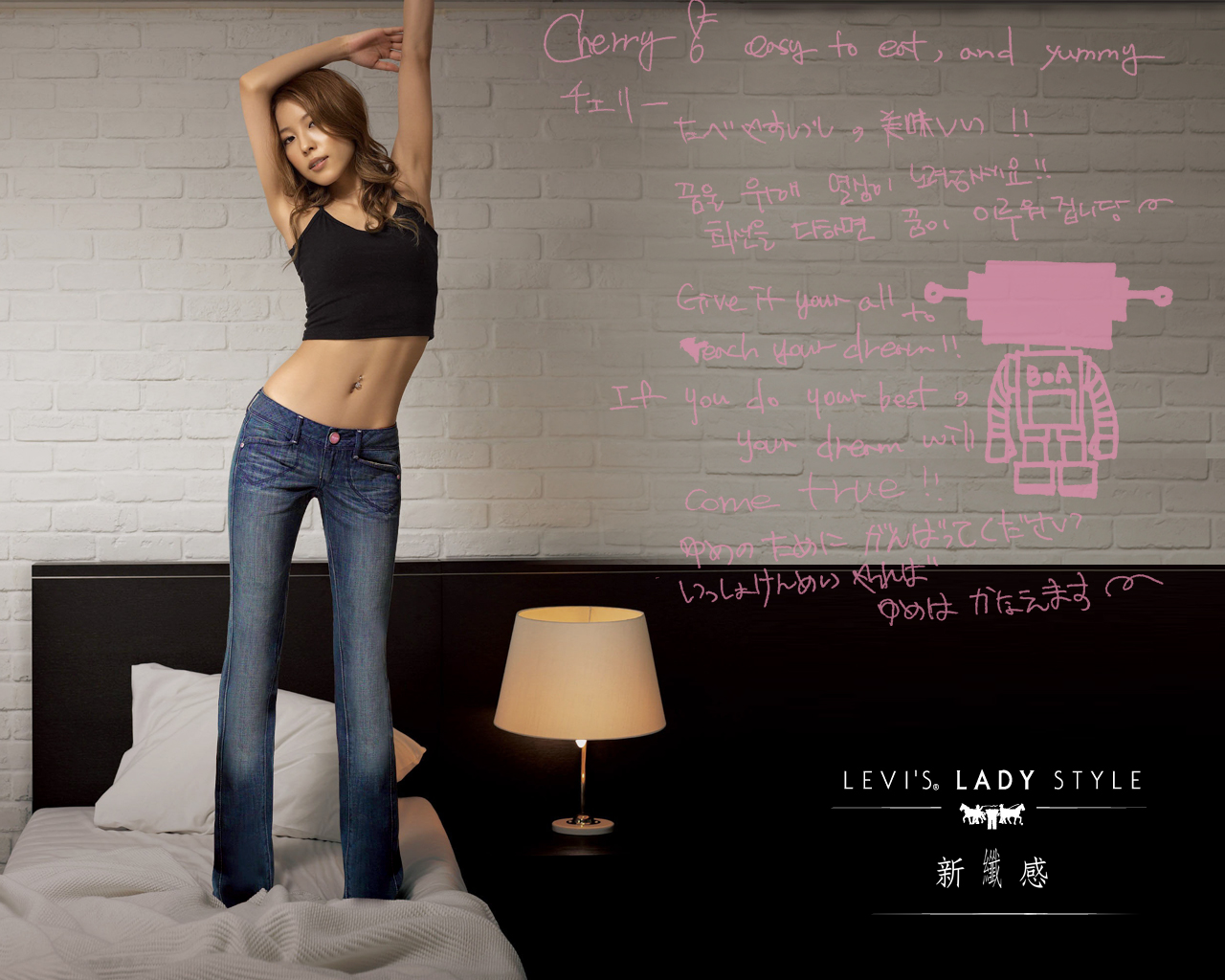 BoA, Levi's jeans, promo [PH201025002016]