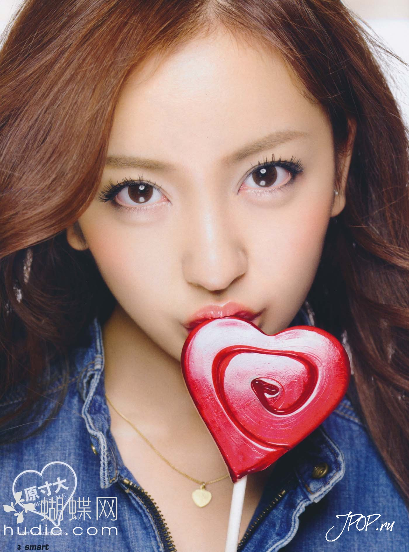 Tomomi Itano, AKB48, lollipop [PH201025023422]