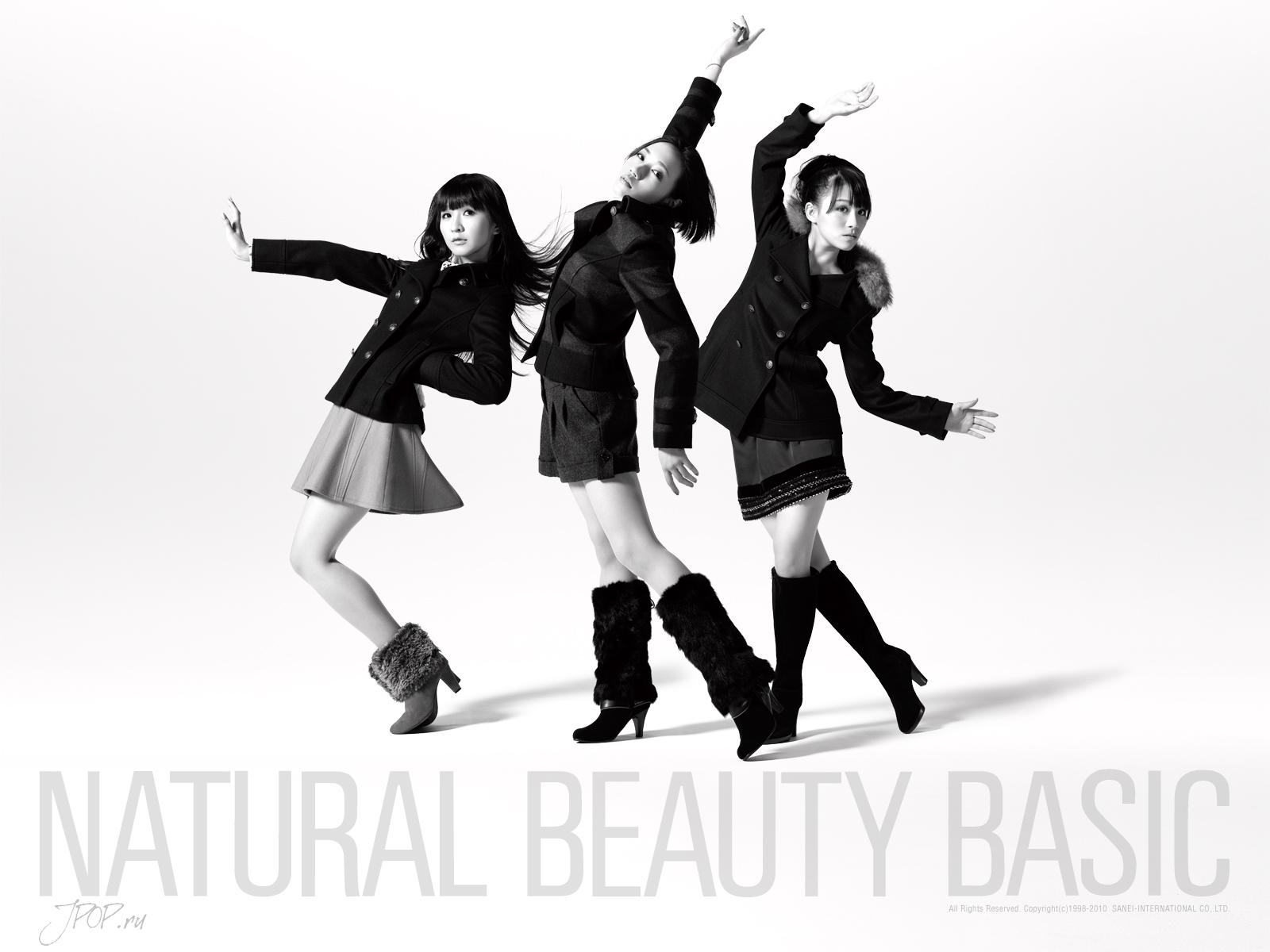 Perfume, natural beauty basic, black and white [PH201025023406]