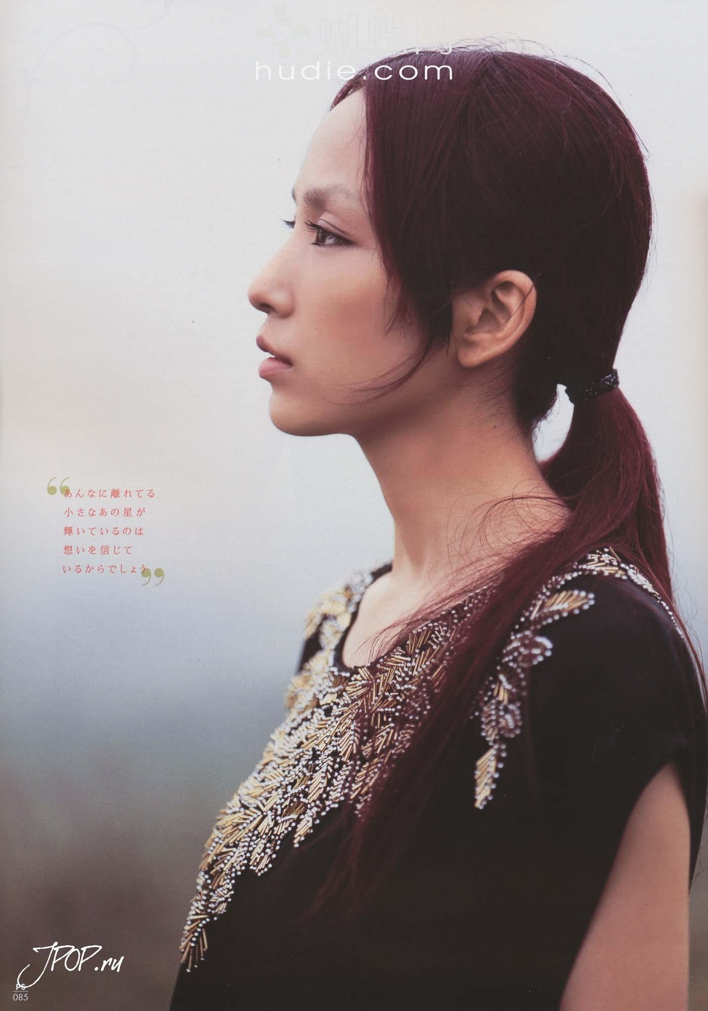 Mika Nakashima, PS [PH201027083325]