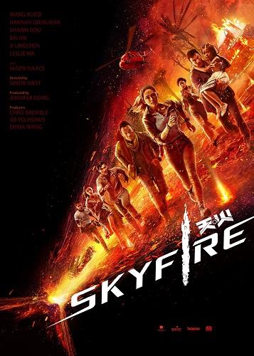 Skyfire 2020 1080p WEB-DL DD5 1 H 264-EVO
