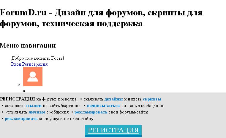 https://i5.imageban.ru/out/2020/12/03/7efb0a992ee57f0707ea253c4fbd0592.png
