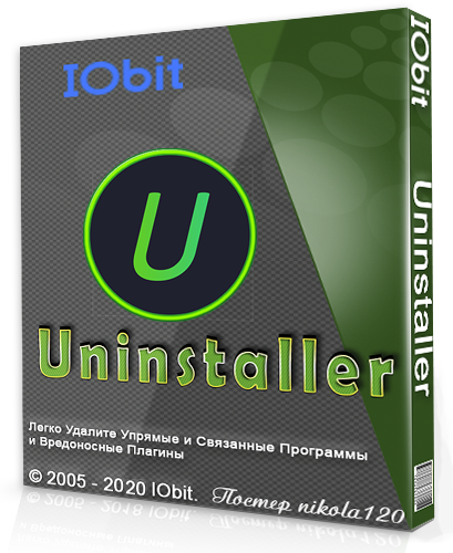 IObit Uninstaller Pro 10.2.0.14 RePack (& Portable) by elchupacabra [2020,Multi/Ru]