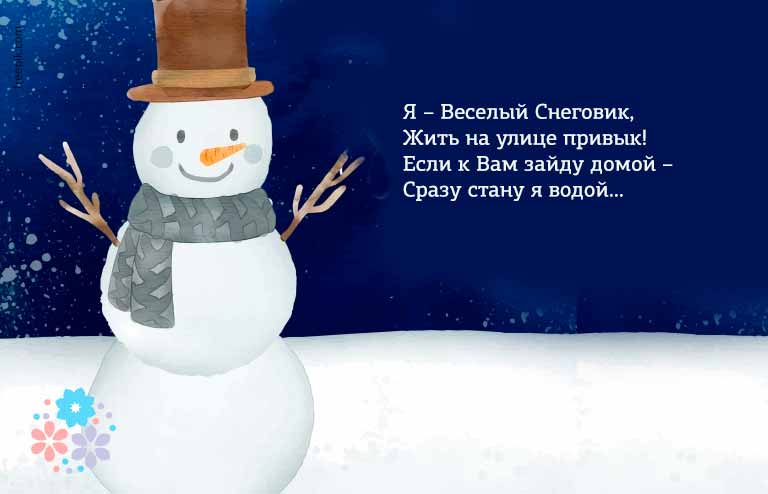 https://i5.imageban.ru/out/2021/01/09/7c98dce390614adf12e4b3ee0203e265.jpg