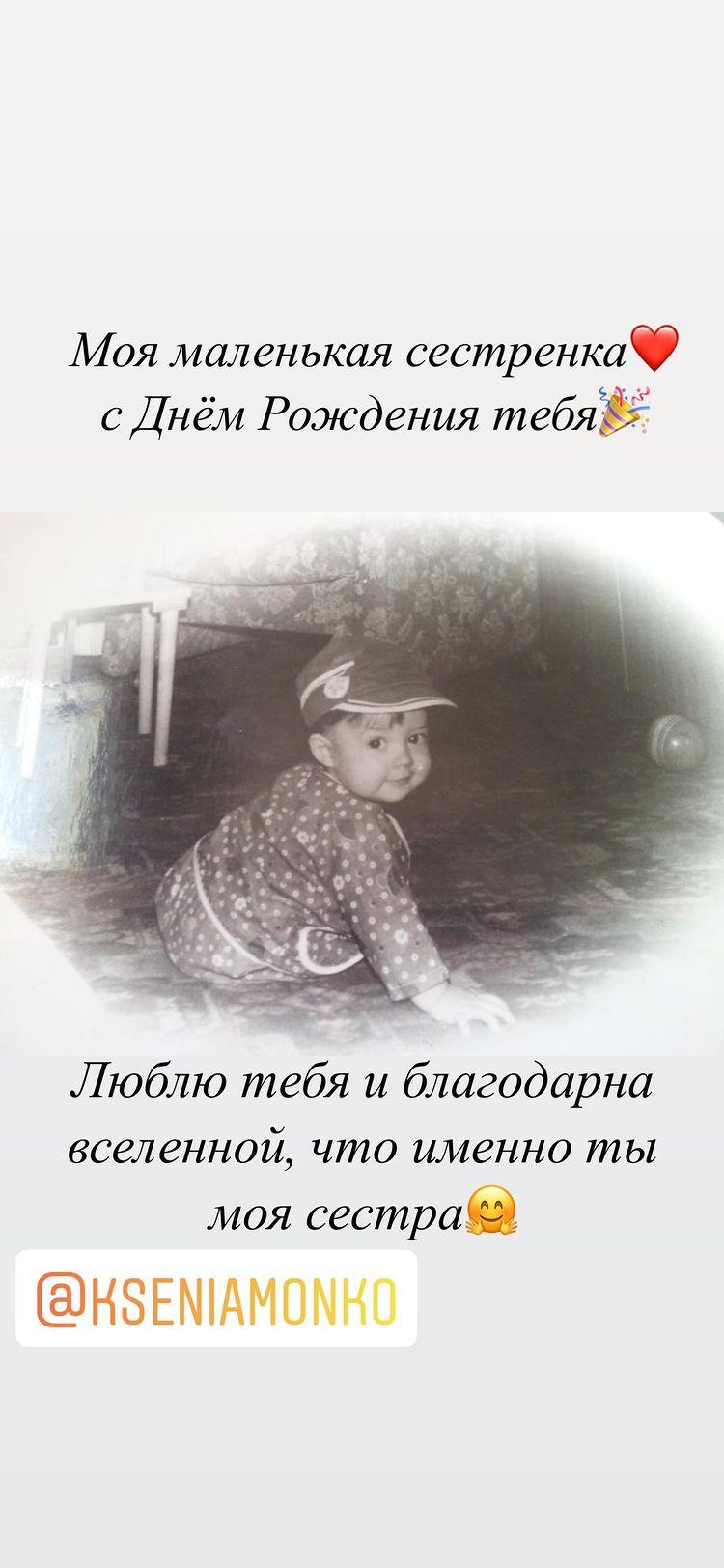 https://i5.imageban.ru/out/2021/02/08/ee3191f0e33f5f6a05c849c23d768cbf.jpg