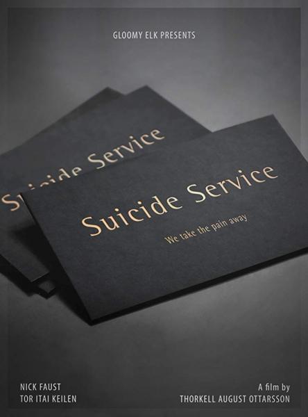 Сервис помощи с суицидом
