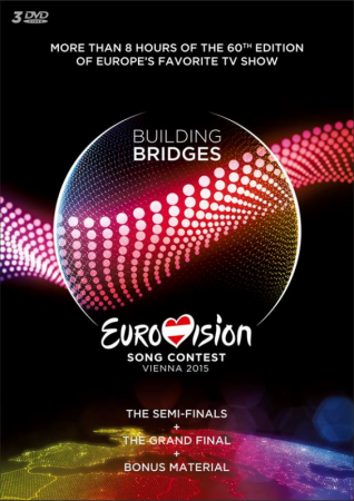 Евровидение - 2015