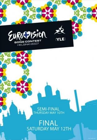Евровидение - 2007