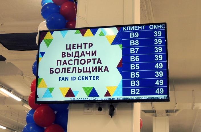"""Надежная система электронной очереди """"Максима Прайдекс """" для комфорта клиентов"""