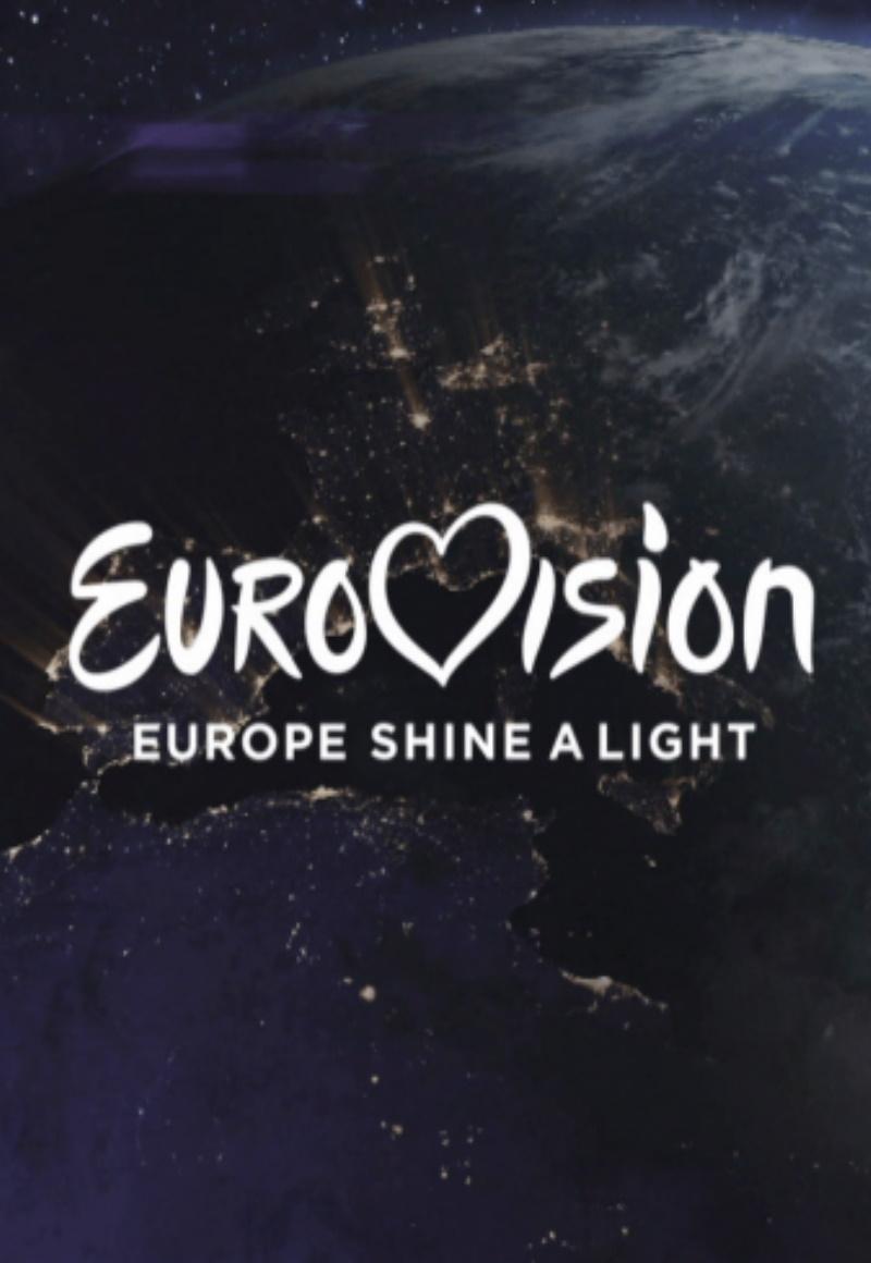 Евровидение: Европа сияет - 2020