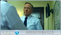 Карточный домик (1-6 сезоны: 1-73 серии из 73) / House of Cards / 2013-2018 / ПМ (Первый канал, Amedia) / BDRip (1080p)
