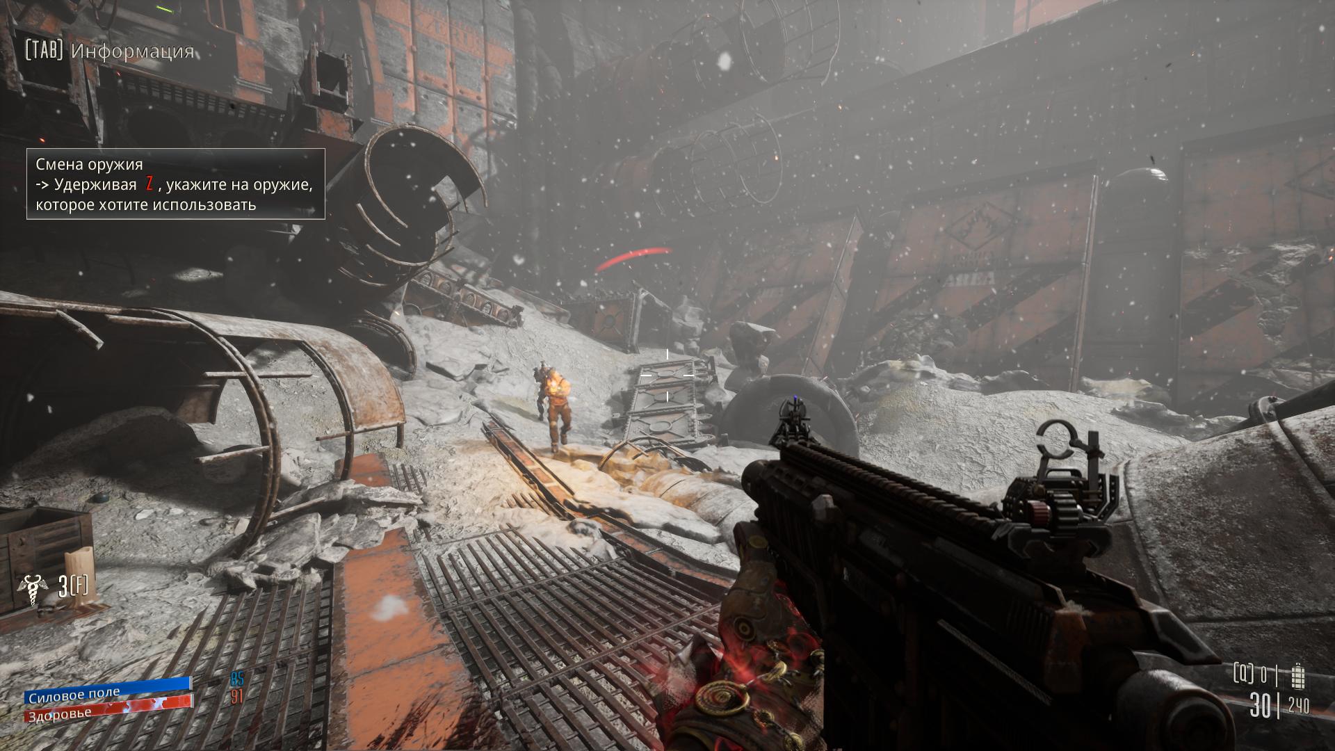 Necromunda-Hired Gun   01.06.2021 11_56_45.png