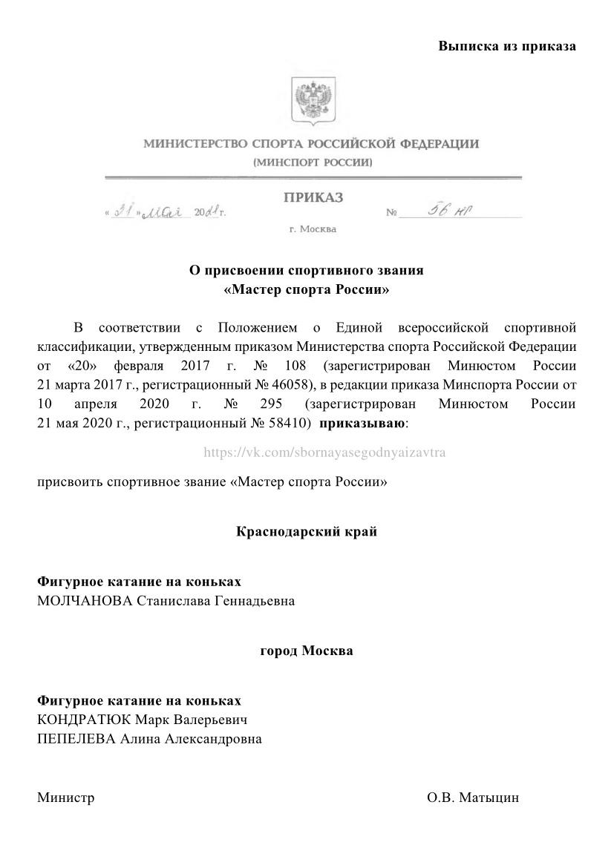 https://i5.imageban.ru/out/2021/06/02/1ed828e632e88f5f7ab9769296d6dbdb.jpg