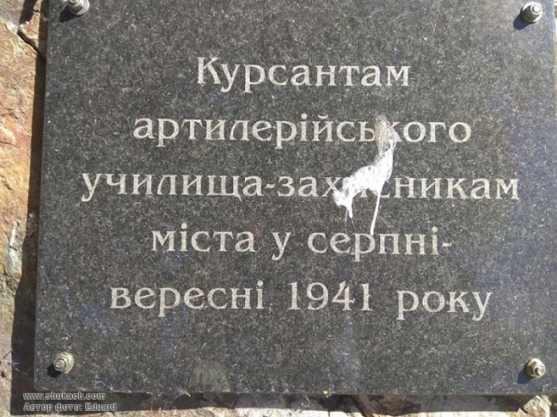 dnipro_dnipropetrovsk_amur-nizhnodniprovskiy_rayon_032-230562.jpg