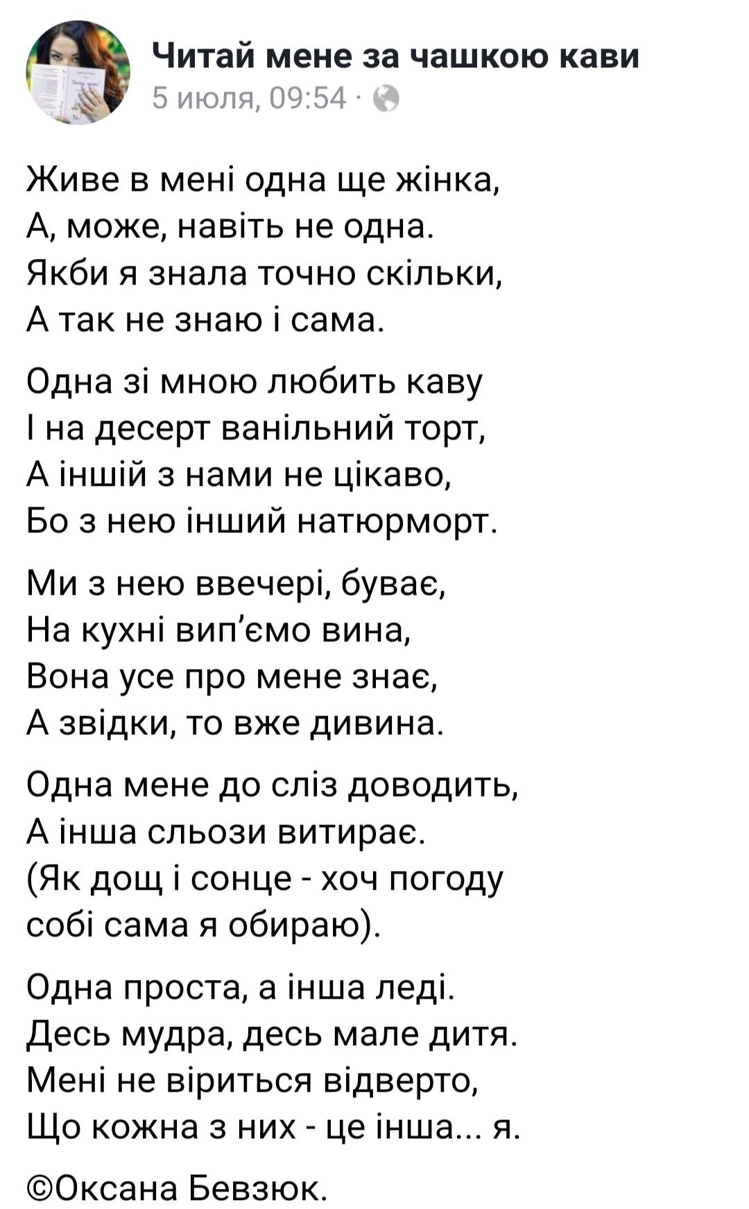 https://i5.imageban.ru/out/2021/07/07/6d206628c63d780d3b44312b2264aac4.jpg