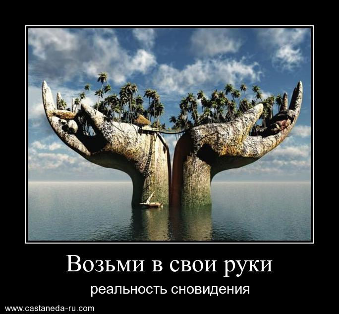 https://i5.imageban.ru/out/2021/07/17/34a2ec0a8dd24ab1d2cfa17472145076.jpg