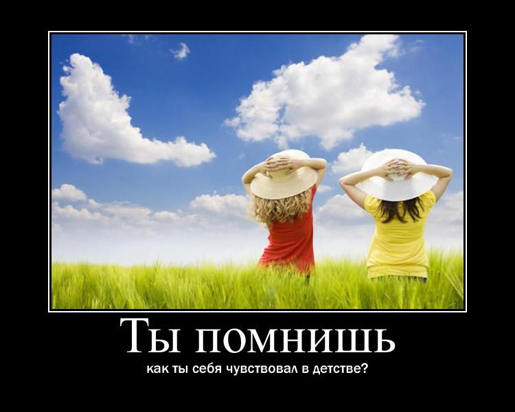 https://i5.imageban.ru/out/2021/07/17/4447a42591ac671fcefb0004c3a402c0.jpg