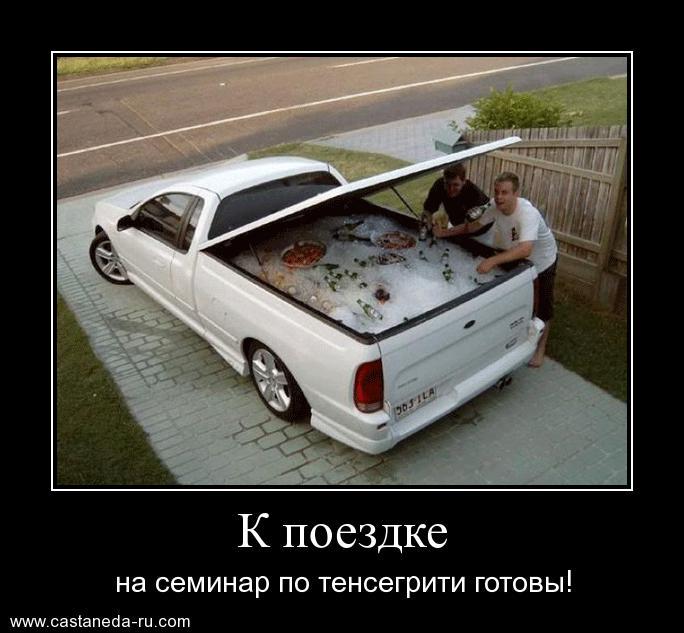 https://i5.imageban.ru/out/2021/07/17/4c83a3c87920e45d306b6d0e08754c61.jpg