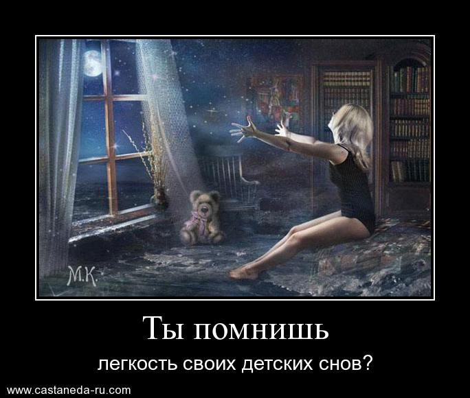 https://i5.imageban.ru/out/2021/07/17/6ad338d7862aa28ebd0282707c1e8ec5.jpg