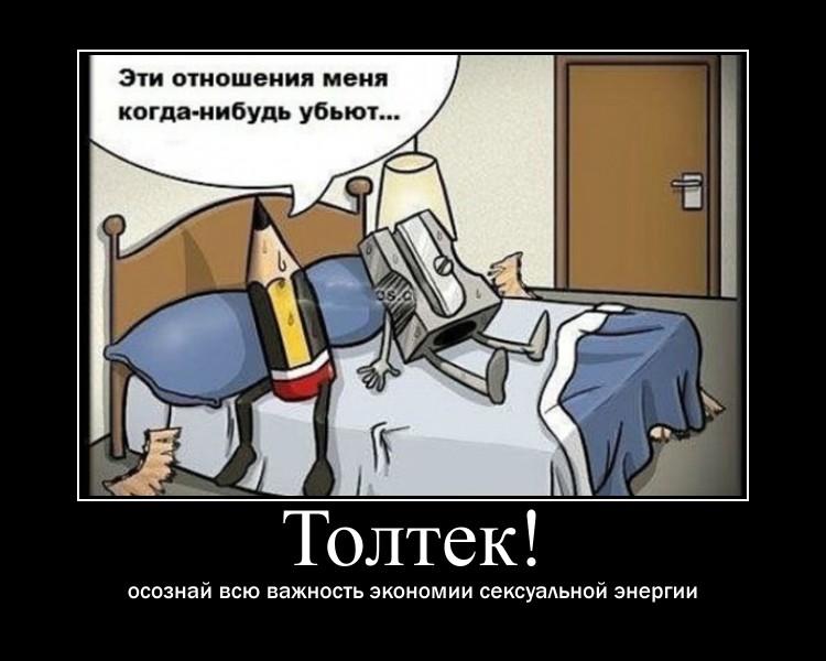 https://i5.imageban.ru/out/2021/07/17/78a2e82d7a345b5d2184e6cbeaf70abd.jpg